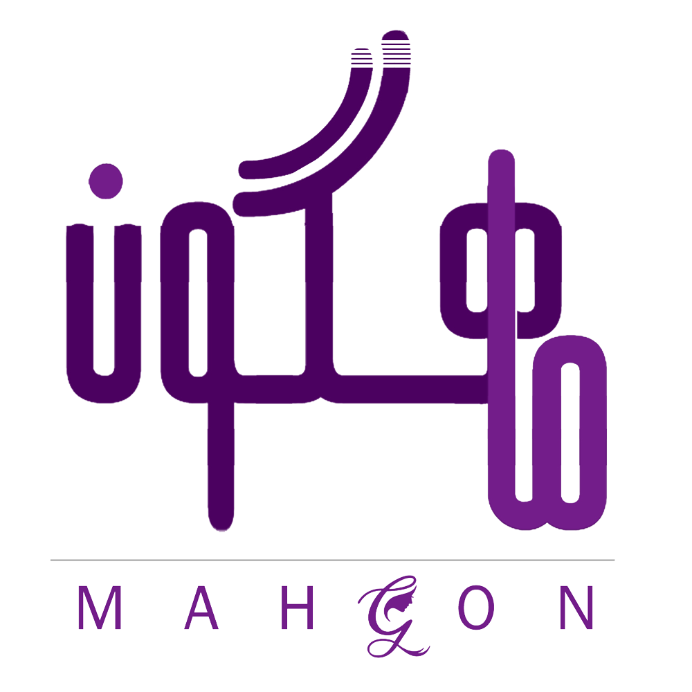 ماهگون
